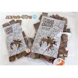ミートクッキー・プチミートクッキー(アウトレット価格・賞味期限2月20日)