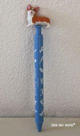 コーギーボールペン